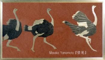 201510yamamoto.jpg