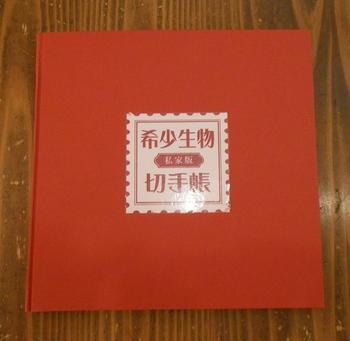 kittebook.JPG